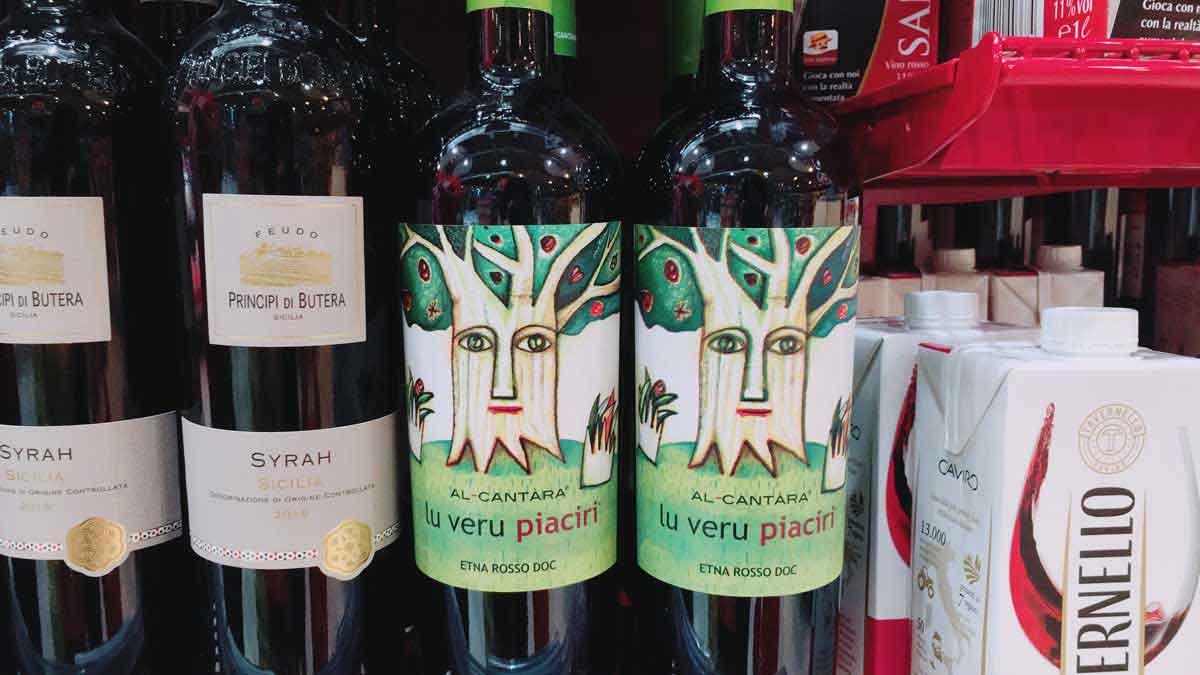 シチリア弁の名前がついた赤ワイン